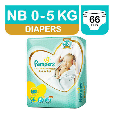 P&G Pampers Premium Care 5-stars Diapers Newborn(Size 1) 66 Nappies (Up to 5kg)