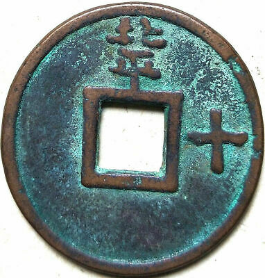 """Old Chinese Bronze Dynasty Palace Coin Diameter 45mm 1.772"""" 2.7mm Thick"""