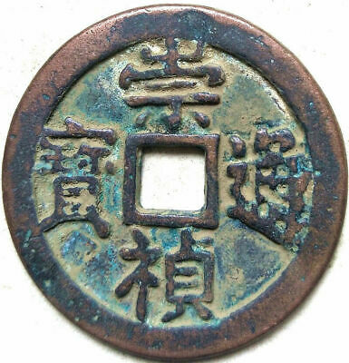 """Nice Lot of (3) Old Chinese Bronze Dynasty Palace Coins Dia. 42to 44mm 1.654"""""""