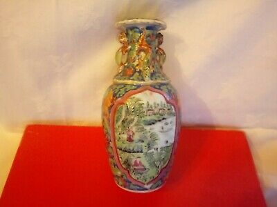 """19th c Chinese porcelain famille Rose canton foo dog vase 6"""" hand painted"""