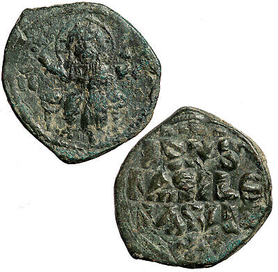 Anonymous Byzantine follis class F, attributed to Constantine X.