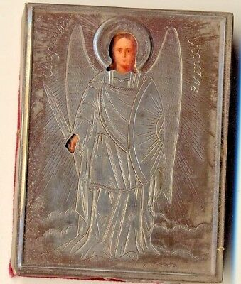 Antique  Russian Imperial  Icon Sterling Silver      (1035)
