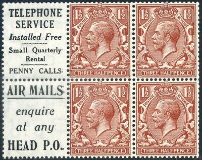 1924 KGV Block Cypher 1½d Advert TELEPHONE/AIR MAILS Booklet Pane SG NB15a(8)