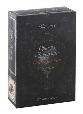 Russian Deck Magic mirror Oracle Lenormand 39 Cards guide Collection Deluxe Gift