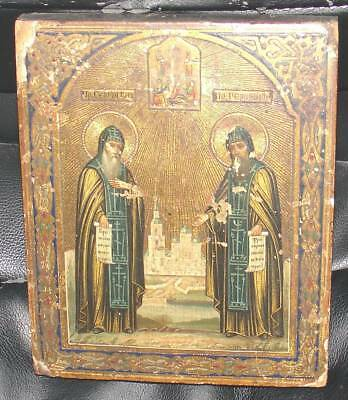 Rare Antique Russian Icon Saints Sergiy And German Gold And Eggshell Very Old !!