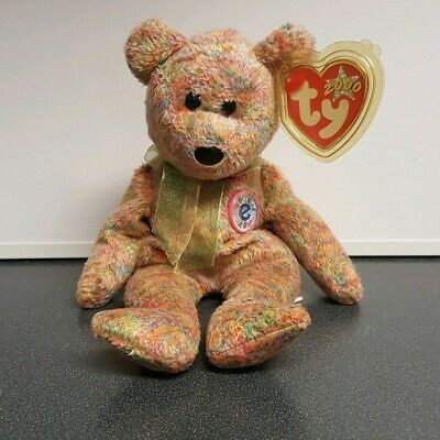 Bear New Years Internet Exclusive MWMT Ty Beanie Baby 2008 the bear