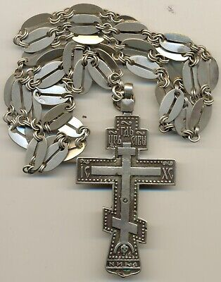 Antique Russian  Imperial   Sterling Silver Icon Cross  Original   (#2156)