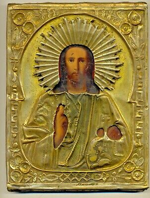 Antique Russian  Imperial  Icon  Brass Original   (#de5000)