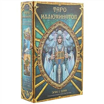 Modern Card Deck Illuminati Tarot 78 Cards Collection Russian +Book Deluxe