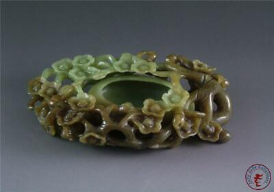 Antique Old Chinese Celadon Nephrite Jade Brush Washer PLUM BLOSSOM AT SIDE