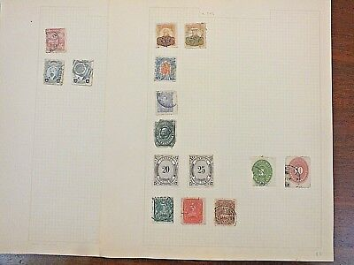 Small Collection of 15 Used Mexican Postage Stamps from Period 1860 to 1925