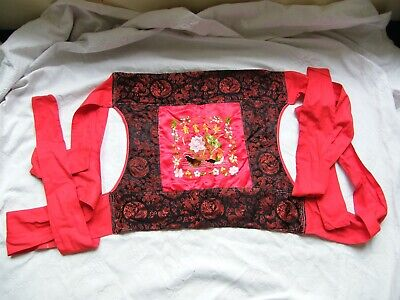 Vintage Japanese Hand Embroidered Silk Body Panel From Kimono-c1930's