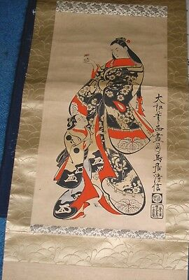 Early 20th century Japanese/Chinese Hanging Woodblock Scroll Signed