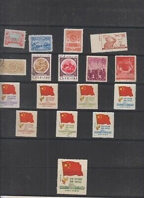 19/142 lot 17 timbres CHINE