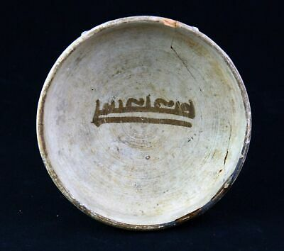 *SC*CHOICE & RARE ISLAMIC POTTERY BOWL, 10th-12th cent AD!