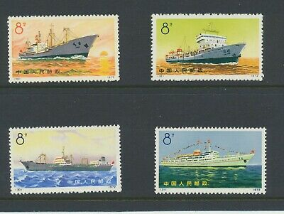 China 1972 MERCHANT SHIPPING  NHM SET