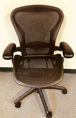 Herman Miller Aeron Fully-Loaded Size C Posture Fit Leather Arm Pads