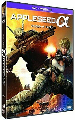 Appleseed Alpha [DVD + Copie digitale] // DVD NEUF