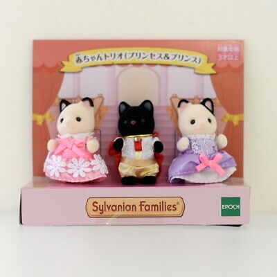 Sylvanian Families BABY TRIO PRINCESS and PRINCE Calico Critters EPOCH 2019