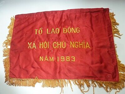 Vietnam 1983 Communist Government Labour Unit Banner