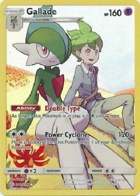Pokemon - Gallade - 244/236 - Secret Rare - Cosmic Eclipse - NM/M