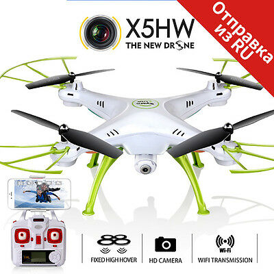 Syma Drone with Camera HD X5HW FPV 2.4G 4CH RC Helicopter Quadcopter Built Gyro