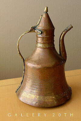 Wow! Primitive Hand Hammered Copper Vessel! Pitcher Carafe Vase Jug Vtg 1920'S
