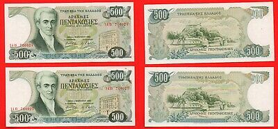 Greece 1983 500 five hundered drachma banknote