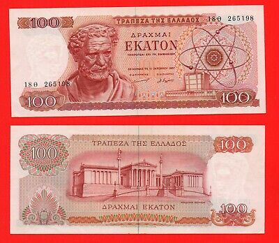 Greece 1967 100 one hundered drachma  banknote