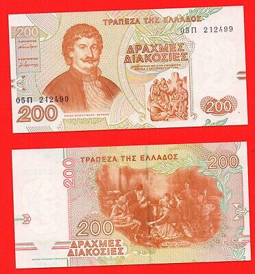 Greece 1996 200 two hundered drachma banknote
