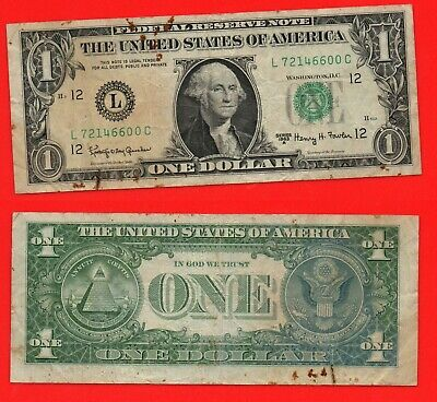 United States 1963A 1 (one) dollar banknote