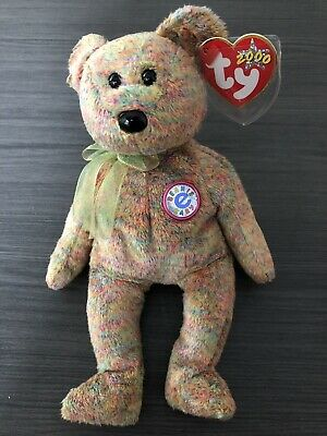 Ty Beanie Baby ~ LEAVES the Bear MWMT 8.5 Inch Internet Exclusive