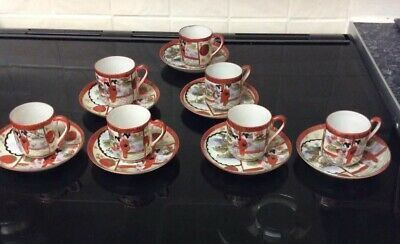SET OF 7 VINTAGE Japanese Satsuma egg shell coffee cups and saucers