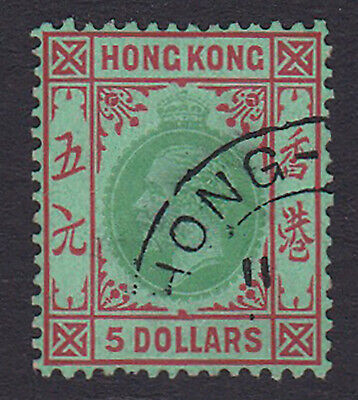 Hong Kong. Sg 132, $5 Green & Red/Emerald. Fine Used.