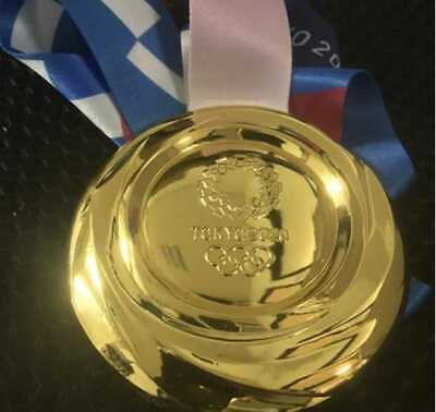 Tokyo 2020 Olympic Replica 'Gold' Medal with Silk Ribbons & Key Chain !!!