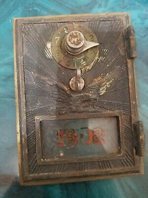 Antique Brass United States Post Office Mailbox Door