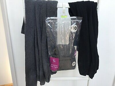 Girls School Tights Age 11-12 X 7 Pairs
