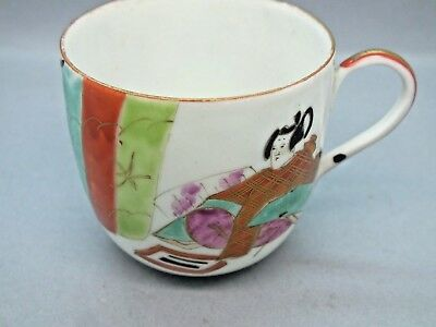 Delicate Late 19th C Hand Painted Japanese Satsumaware Gilded Tea Cup circa 1890
