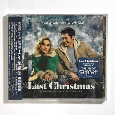 OST George Michael & Wham! Last Christmas Taiwan CD OBI This Is How 2019 NEW