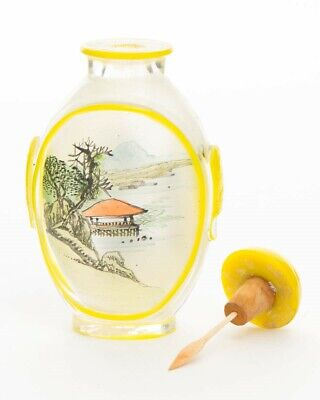 Antique Chinese Reverse Inside Painted Yellow Glass Snuff Bottle with Wand 2.8""