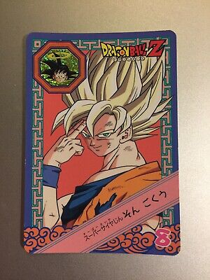 Dragon Ball Carddass Special Deru Deru Card Carte Numero 8 - Bandai 1993 Japan