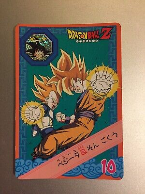 Dragon Ball Carddass Special Deru Deru Card Carte Numero 10 - Bandai 1993 Japan