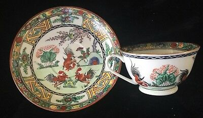 18Th C Chinese Porcelain Qianlong Cup Saucer Rooster Chicken Cock Fighting
