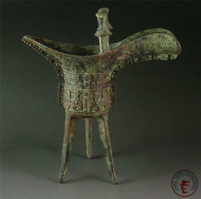 Large Antique Old Chinese Bronze Made Tripod Wine Cup Pot Statue Collectibles