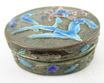 Charming Vintage Silvertone Chinese Export Enamel Repousse Pillbox