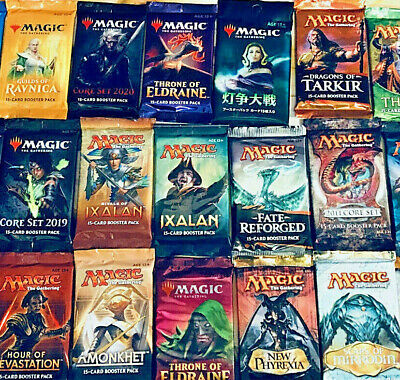MTG - Booster Pack - New Factory Sealed