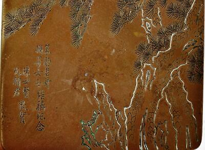 Chinese Paktong Baitong White Copper Brass Scholar Ink Box Pine Tree Calligraphy