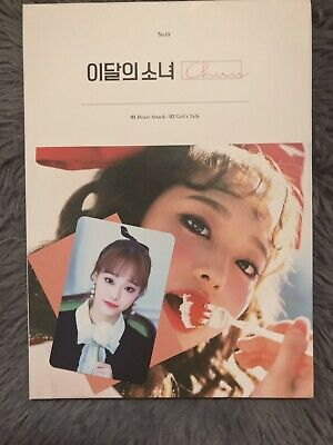 LOONA Chuu Solo Album A Ver. (Uneasled, With Photocard)