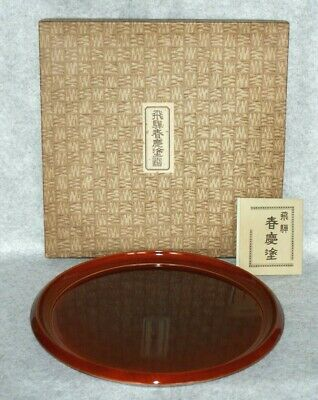 "Vintage Japanese Obon Wood Round Tray ""Shunkei-Nuri"" Lacquer Ware/ with Box"