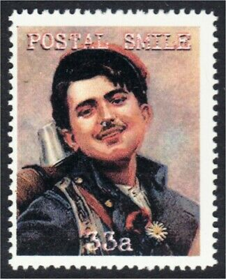 Postal Smile Laughing Postman Fantasy Stamp Artistamp by BoltPost